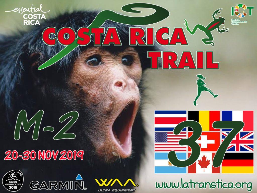 Costa Rica Trail - Bespoke Medals